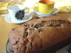 Choco Chip Ginger Banana Bread || Small World Supper Club